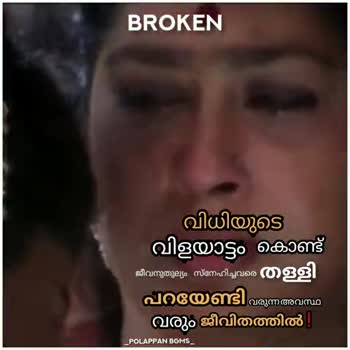 💓broken heart💔 - ShareChat