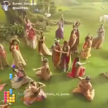 krishna  krishna krishna krishna krishna krishna krishna - ShareChat