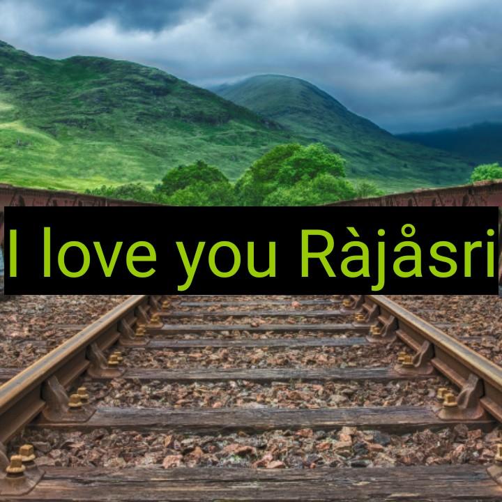 প্রথম প্রেম - I love you Ràjåsri - ShareChat