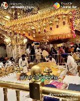 ਪਹਿਲਾ ਪ੍ਰਕਾਸ਼ ਪੁਰਬ ਸ਼੍ਰੀ ਗੁਰੂ ਗ੍ਰੰਥ ਸਾਹਿਬ ਜੀ - ShareChat