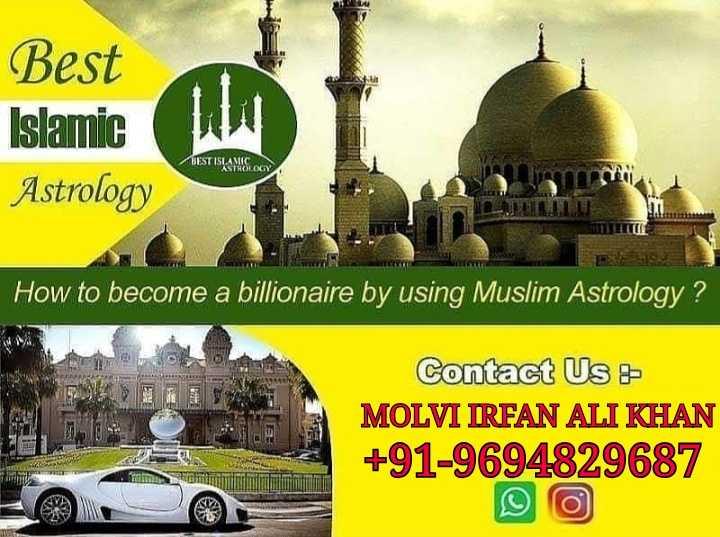 🔯11 मार्च का राशिफल/पंचांग🌙 - Best Islamic Astrology BESTISLAMISLOGY 11 How to become a billionaire by using Muslim Astrology ? Contact Us MOLVI IRFAN ALI KHAN + 91 - 9694829687 - ShareChat