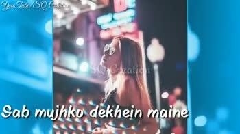 🥰🎻 প্ৰেমৰ গান - YouTube SQ Creation Gab dhundhla dhundhla laage You Tube / SQ Creation Mujhko khayal kameene naa de - ShareChat