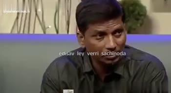 Funny joke - @ hwanthsal 26 edisav ley verri sachinoda edisav ley verri sachinoda - ShareChat