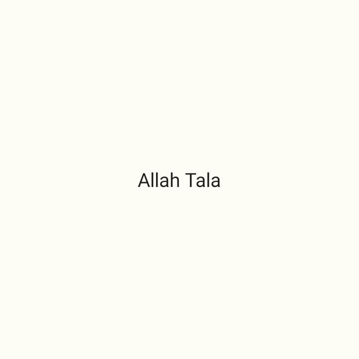 শেয়ারচ্যাটে নতুন চ্যাট - Allah Tala - ShareChat