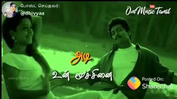 lovely songs - பொன் செய்தவர் : Vucic Canlal @ dhivyaa கொஞ்சம் | 108 ! ! : 41 Posted On : ShareChat ShareChat dhivya dhivyaa @ mathematics student I love quotes Follow - ShareChat