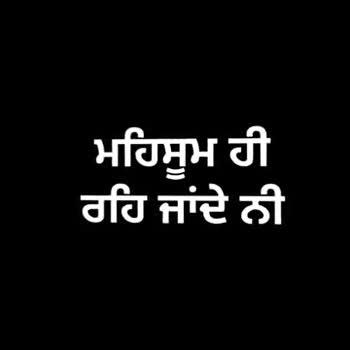 taare by sidhu moosewala - ShareChat