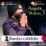 beautiful - ਪੋਸਟ ਕਰਨ ਵਾਲੇ : @ pindabhangu01 Posted On ShareChat Punjabi Status _ 1 Asool change kari de X ni Made With VivaVideo - ShareChat