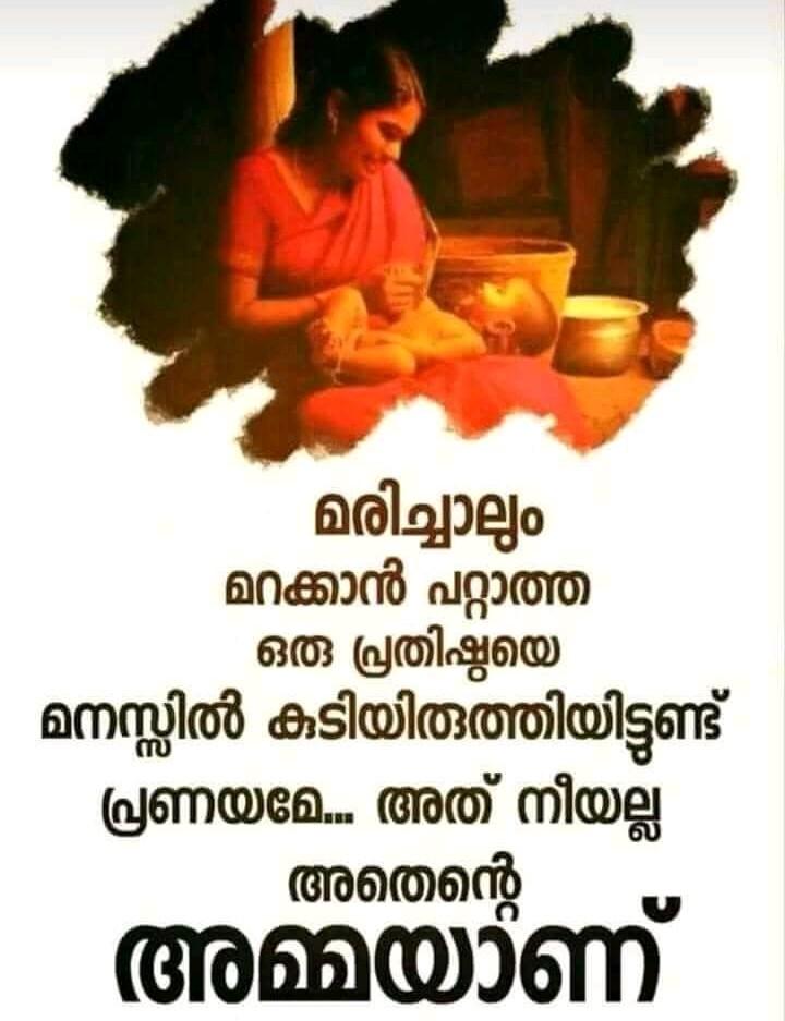 Typoഗ്രഫി - ShareChat