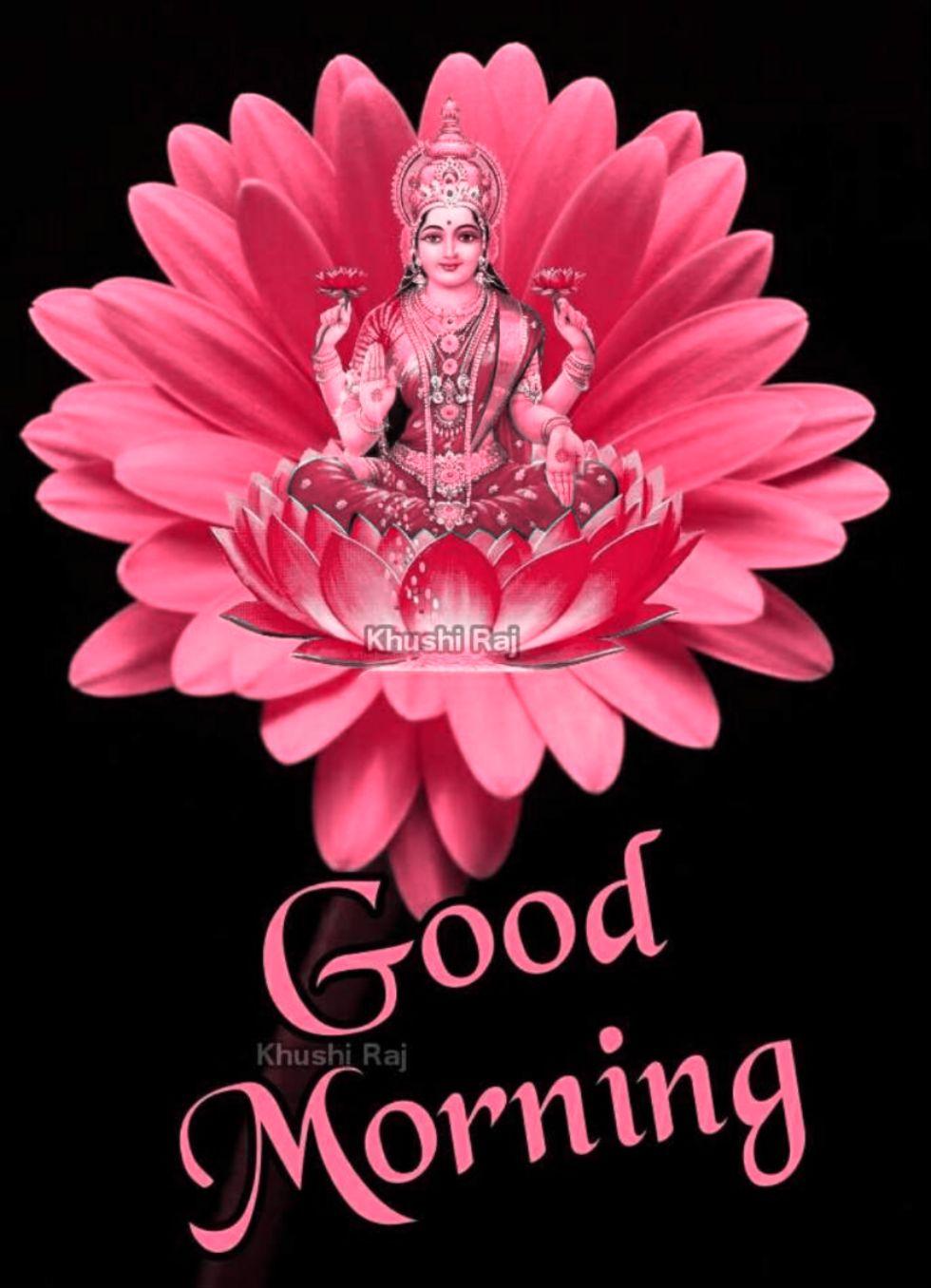 🎁ವಾರ್ಷಿಕೋತ್ಸವ - Khushi Raj Good Khushi Raj Morning - ShareChat