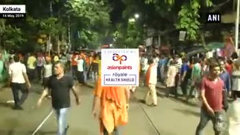 🗞पश्चिम बंगालमध्ये हिंसाचार - ANI ht ANI Op - ShareChat