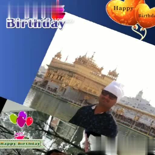 🎂सुप्रिया सुळे वाढदिवस - Happy Happy Birthda aro ay Happy Birthday : @ satishkhedkar11089859 - ShareChat