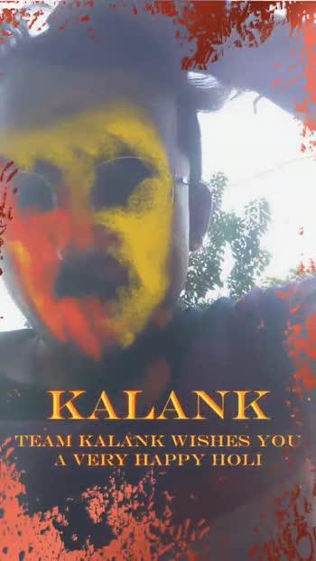 🎬 'કલંક' ફિલ્મ - KALANK TEAM KALANK WISHES YOU A VERY HAPPY HOLI , - ShareChat
