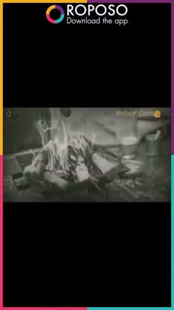🎶ಸಾಂಗ್ಸ್ - ROPOSO Download the app ಹೇಮಂತ್ ಸೋನಾಡಿ ತಳವವು ನಾನೇ ROPOSO India ' s no . 1 video app Download now : - ShareChat