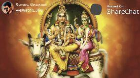 சனி மஹா பிரதோஷம் - Cumul Ougus : @ swathi1360 Posted On : Sharechat w . my3music . com Posted On : Sharechat  - ShareChat