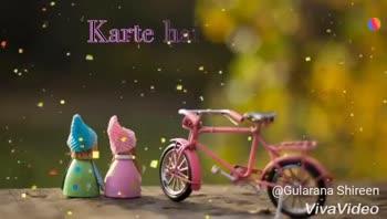 🎧 Short video song - Welike Download app @ Gularana Shireen VivaVideo Download app : . . Pyar HiPvar 8 Welike . . Ho Har Janam @ Gularana Shireen VivaVideo - ShareChat