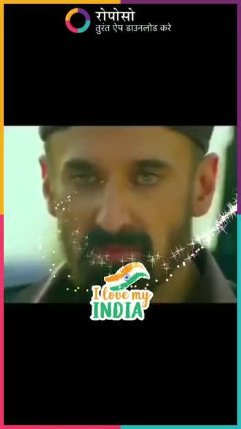 ಭಾರತ - रोपोसो तुरंत ऐप डाउनलोड करे - - I love my INDIA रोपोसो तुरंत ऐप डाउनलोड करे I love my INDIA - ShareChat