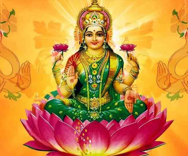 100 Best God Lakshmi Images, Videos - 2021 - 🙏ಲಕ್ಷ್ಮಿ ದೇವಿ🌸 - God Lakshmi WhatsApp Group, Facebook Group, Telegram Group