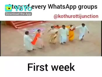 ha ha ha - to y every WhatsApp groups @ kothrottijur ction Download the app SLPL After 1 month . tor vf every WhatsApp groups @ kothurottijunction Download the App 1 year later - ShareChat