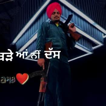 sidhu moose wala - ShareChat
