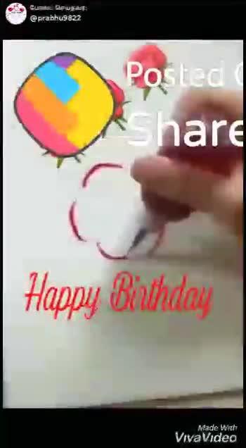 🤝பிறந்தநாள் வாழ்த்து - ச பேசய்தார் @ prabhu9822 Happy Birthday Made with VivaVideo தென் போஸ்ட் செய்தவர் ; @ prabhu9822 Posted Share Happy Birthula Made With VivaVideo - ShareChat