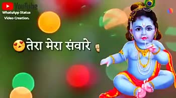 Bhakti Prabhat God Krishna Good Morning Whatsapp Status