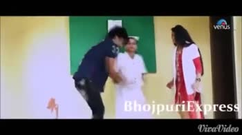 💑 इश्क़-मोहब्बत 💑 - BhojpuriExpress Pvt VivaVideo BhojpuriExpress Pvt Ltd VivaVideo - ShareChat