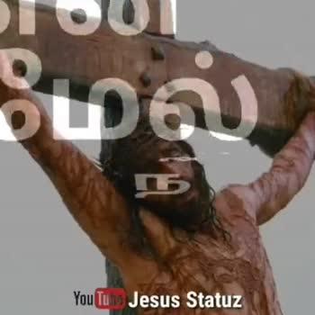 JESUS - வன் எள எள் ரை உம் பணி You Tu Jesus Statuz இயேசு இர YouTui Jesus Statuz - ShareChat