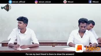 Exam Status Tamil Download