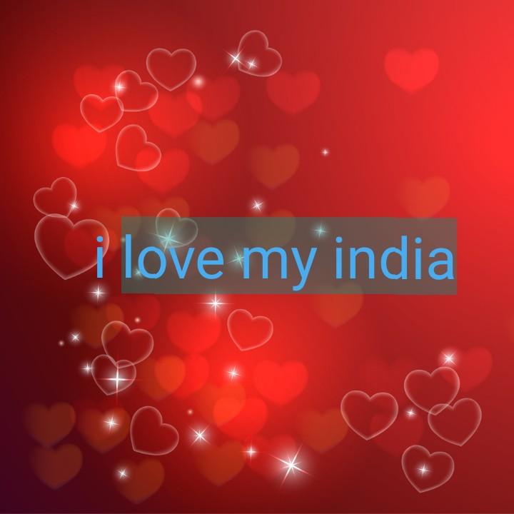 🇮🇳52 ସେକେଣ୍ଡରେ ଜାତୀୟ ଗାନ - i love my india - ShareChat