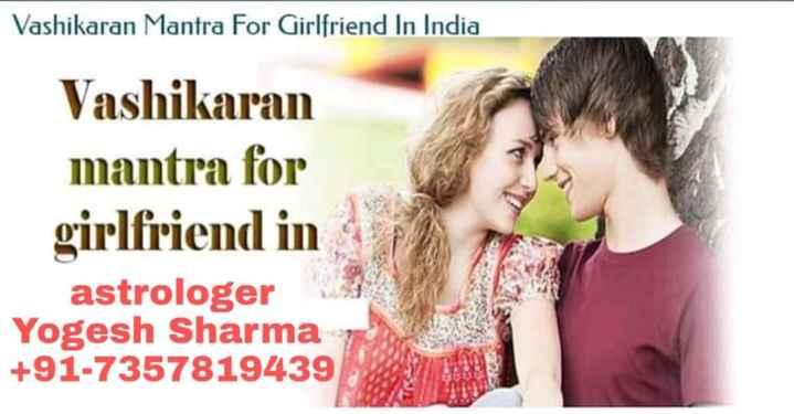 🔯13 दिसंबर का राशिफल/पंचांग🌙 - Vashikaran Mantra For Girlfriend In India Vashikaran mantra for girlfriend in astrologer Yogesh Sharma + 91 - 7357819439 - ShareChat