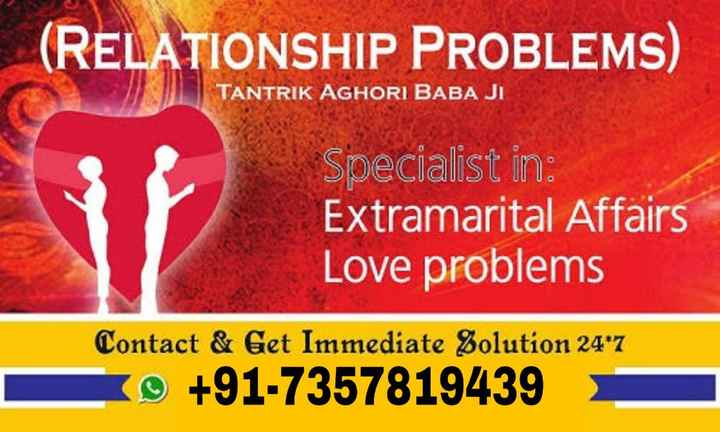 🔯13 मार्च का राशिफल/पंचांग🌙 - ( RELATIONSHIP PROBLEMS ) TANTRIK AGHORI BABA JI Specialist in : Extramarital Affairs Love problems Contact & Get Immediate Solution 24 * 7 79 + 91 - 7357819439 - ShareChat