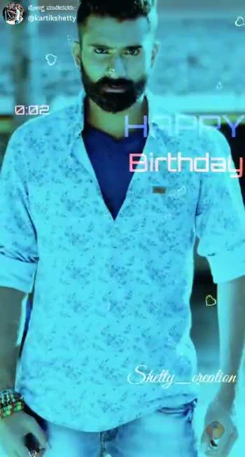 ಲೂಸ್ ಮಾದ ಯೋಗಿ ಹುಟ್ಟುಹಬ್ಬ - ಪೋಸ್ಟ್ ಮಾಡಿದವರು : @ kartikshetty 0 . 13 HAPPY Birthday Shetty _ creation ShareChat SHETTY BOY kartikshetty if u follow me , I will edit your video & follow karke p . . . Follow - ShareChat