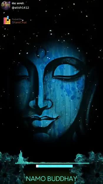 🙏jay bhim 🙏 - पोस्ट करणारे @ atish1412 ShareChat NAMO BUDDHAY ShareChat Atish taral ☺ atish1412 मैत्री , मस्ती आणि शेअरचॅट Follow - ShareChat