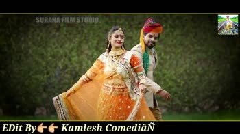 Gujarati Love Status - SURANA FILIPINO EDit Byt Kamlesh Comediâ Ñ EDit Byt Kamlesh Comediâ Ñ - ShareChat