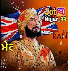 👳♂️ ਸਰਦਾਰ ਜੀ - Joto Nijjar _ 44 SAJ RAN ਦੋ ਦੀ Rot NAI - ShareChat