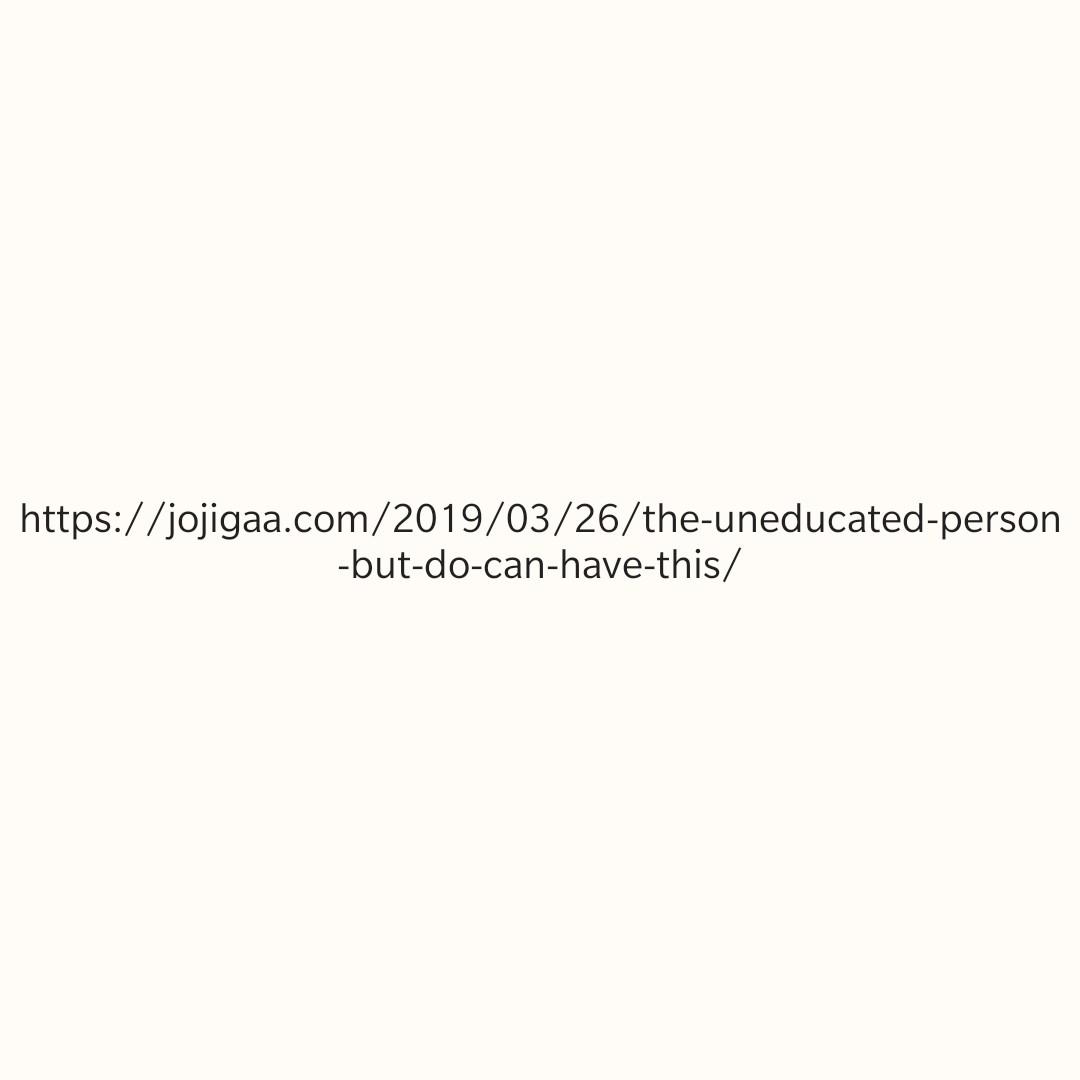 💪 સ્વાસ્થ્ય અને લાઇફસ્ટાઇલ - https : / / jojigaa . com / 2019 / 03 / 26 / the - uneducated - person - but - do - can - have - this / - ShareChat
