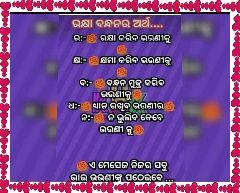 ରାକ୍ଷୀ ପୂର୍ଣ୍ଣିମା ଷ୍ଟାଟସ - # 61 CAL 054730580 PASTA Sharechal - ShareChat