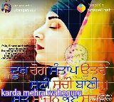 ਜੋਤਿ ਜੋਤ ਸ਼੍ਰੀ ਗੁਰੂ ਨਾਨਕ ਦੇਵ ਜੀ (8 ਅੱਸੂ) - ਪੋਸਟ ਕਰਨ ਵਾਲੇ : @ bangar9103 Posted On : ShareChat Good Morning ANTIVIRINIO satgur ne kirpa kar diti Made With VivaVideo - ShareChat