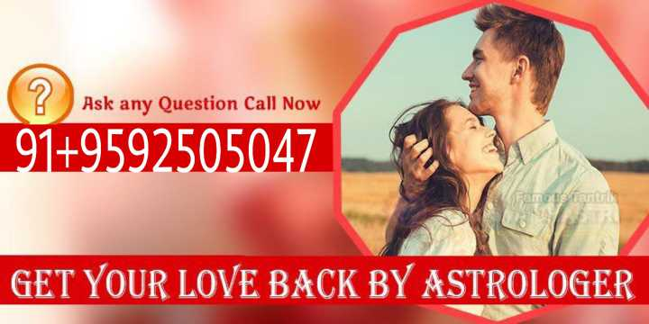 🔯14 फरवरी का राशिफल/पंचांग🌙 - Ask any Question Call Now 91 + 9592505047 Famote Tantrik GET YOUR LOVE BACK BY ASTROLOGER - ShareChat