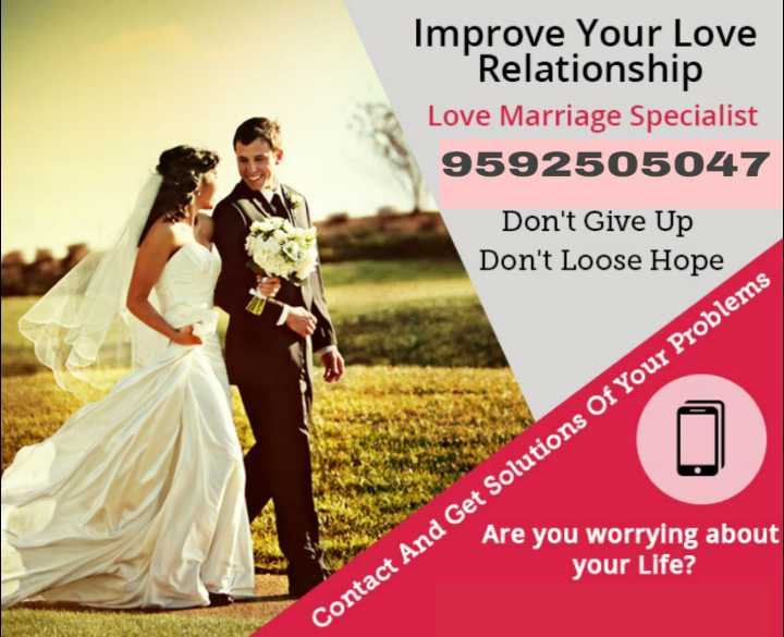 🔯14 फरवरी का राशिफल/पंचांग🌙 - Improve Your Love Relationship Love Marriage Specialist 9592505047 Don ' t Give Up Don ' t Loose Hope Are you worrying about your Life ? Contact And Get Solutions Of Your Problems - ShareChat