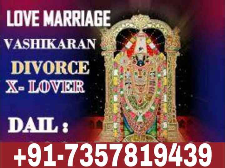 🔯14 फरवरी का राशिफल/पंचांग🌙 - LOVE MARRIAGE VASHIKARAN DIVORCE X - LOVICIR mer DAIL : + 91 - 7357819439 - ShareChat