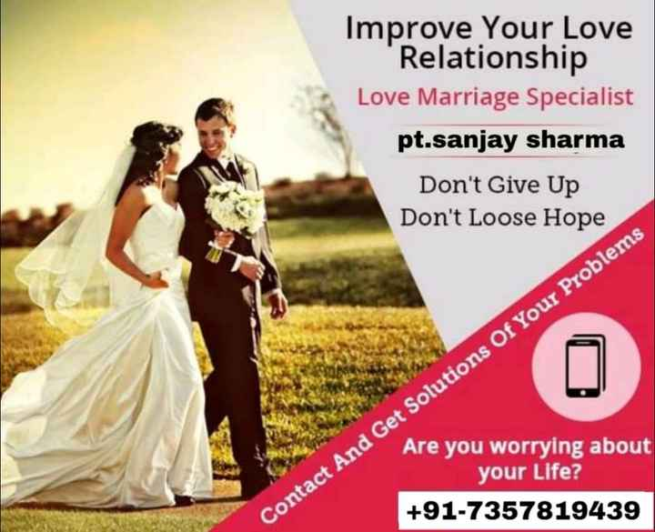 🔯14 मार्च का राशिफल/पंचांग🌙 - Improve Your Love Relationship Love Marriage Specialist pt . sanjay sharma Don ' t Give Up Don ' t Loose Hope Are you worrying about your Life ? + 91 - 7357819439 Contact And Get Solutions Of Your Problems - ShareChat