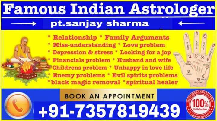 🔯14 मार्च का राशिफल/पंचांग🌙 - Famous Indian Astrologer pt . sanjay sharma Ο JUPITER SATURN στιoιν a MERCURY * Relationship * Family Arguments * Miss - understanding * Love problem * Depression & stress * Looking for a jop Financials problem * Husband and wife Childrens problem * Unhappy in love life Enemy problems * Evil spirits problems * black magic removal * spiritual healer W SOON NETTUNE ER SATIS BOOK AN APPOINTMENT STOME 400 % ACTION + 91 - 7357819439 Lux QUARANTE NTEED - ShareChat