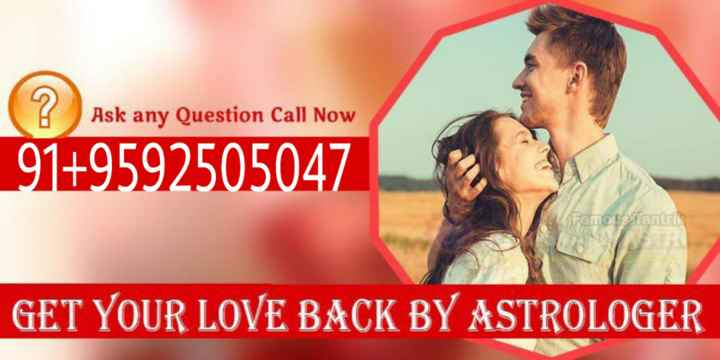 🔯14 मार्च का राशिफल/पंचांग🌙 - Ask any question Call Now 91 + 9592505047 Famote Tantri GET YOUR LOVE BACK BY ASTROLOGER - ShareChat
