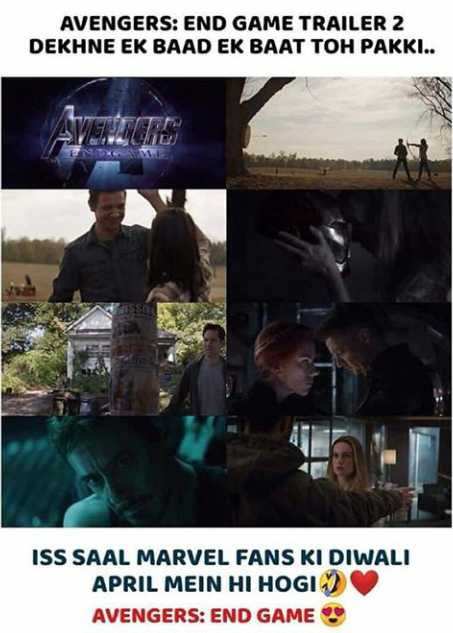 14 मार्च की न्यूज़ - AVENGERS : END GAME TRAILER 2 DEKHNE EK BAAD EK BAAT TOH PAKKI . . AVENURES CHIC SOME ISS SAAL MARVEL FANS KI DIWALI APRIL MEIN HI HOGI AVENGERS : END GAMES - ShareChat