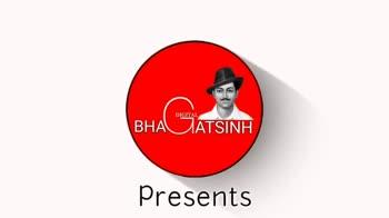 🙏 શહીદ દિવસ - YouTube Bhagatsinh DigitalStudio BHAJATSINH Subscribe to our YouTube Channel For More Updates & New Indian Army Status Support Indian Armed Forces Please Share Every Indlan DIGITAL BHAGATSINH - ShareChat