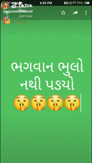 👌 ભગવાન પણ ભૂલો પડ્યો.... - 6 : 05 PM દવા મા છiHD 4G 71 % ( કામ04915 - Tukis @ nikhu2982 You Just now Posted On : ShareChat હાથમાં આવે એટલી વાર છે . @ solankidharmesh9 . ShareChat royal Queens nikhu2982 7 billions o people are in this world and y . . . Follow - ShareChat