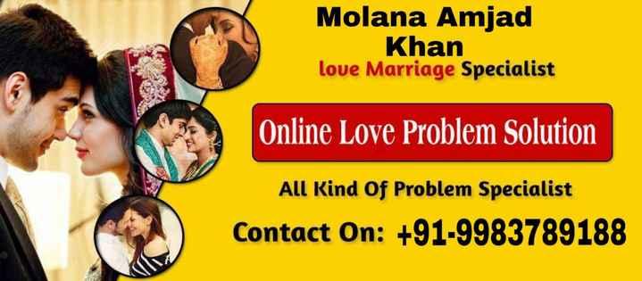 📱 141 ਰੁਪਏ ਦਾ ਫੋਨ 😃 - Molana Amjad Khan Love Marriage Specialist Online Love Problem Solution All Kind Of Problem Specialist Contact On : + 91 - 9983789188 - ShareChat
