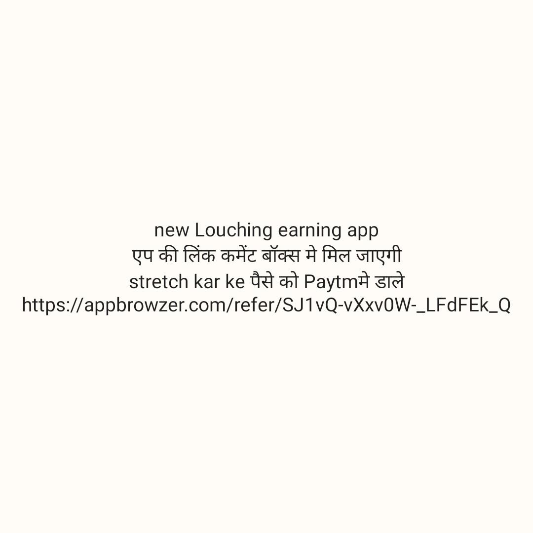 Download new earning app शेयरचैट trends Whatsapp Status Hindi