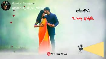 💕 காதல் ஸ்டேட்டஸ் - | போஸ்ட் செய்தவர் ; 0 hik _ jsk s3 videos 1 Sinish Siva ShareChat Love status sathik _ jsk _ 83 _ videos my heart is broken Follow - ShareChat